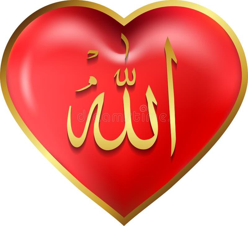 J'aime Allah illustration de vecteur