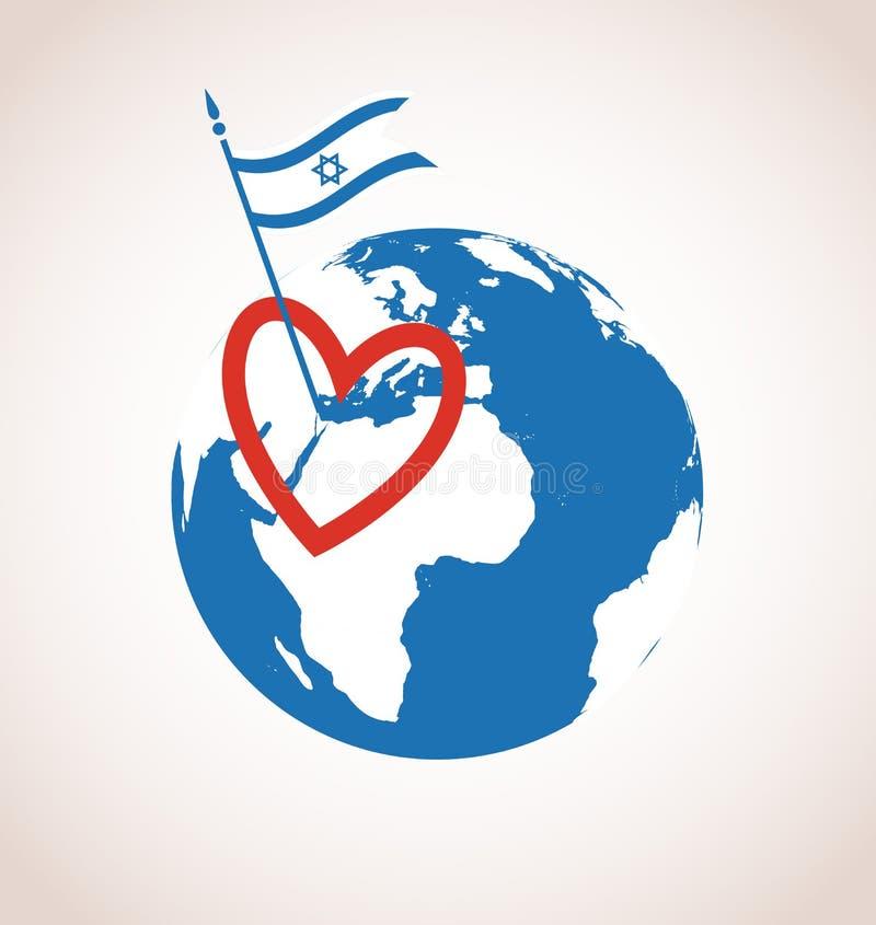 J'aime l'Israël. Jour de la Déclaration d'Indépendance heureux illustration de vecteur