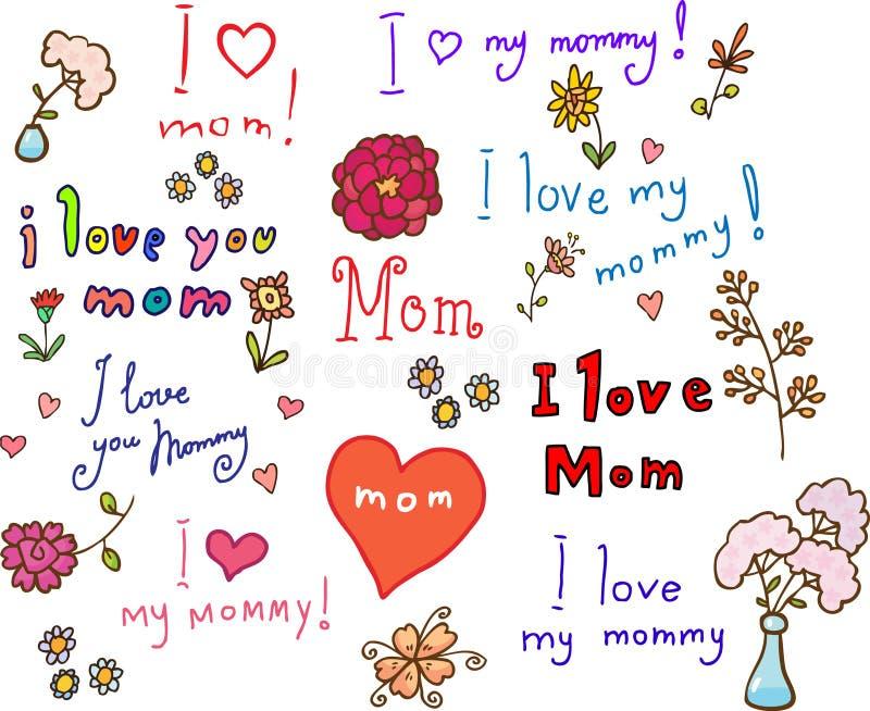 J'aime la maman ! positionnement illustration libre de droits