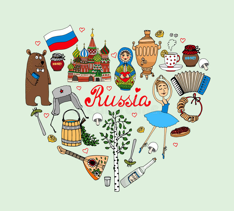 J'aime le coeur de vecteur de la Russie illustration de vecteur