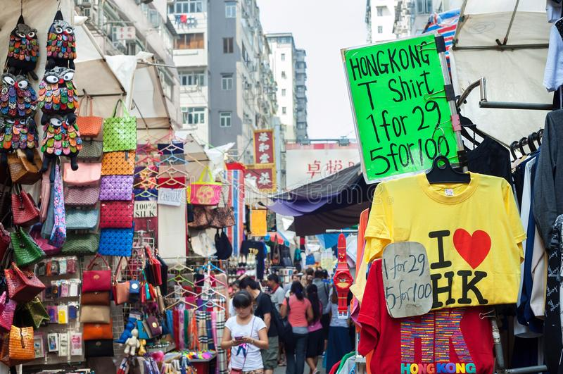 J'aime le T-shirt du HK au marché de ` de dames de Mong Kok, Hong Kong image libre de droits