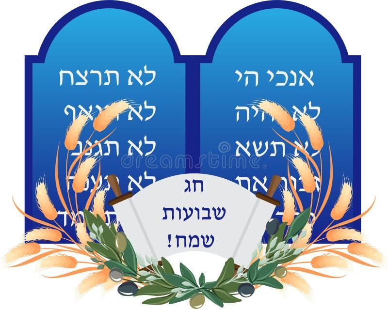 J?discher Feiertag von Shavuot, Tabletten des Steins stock abbildung