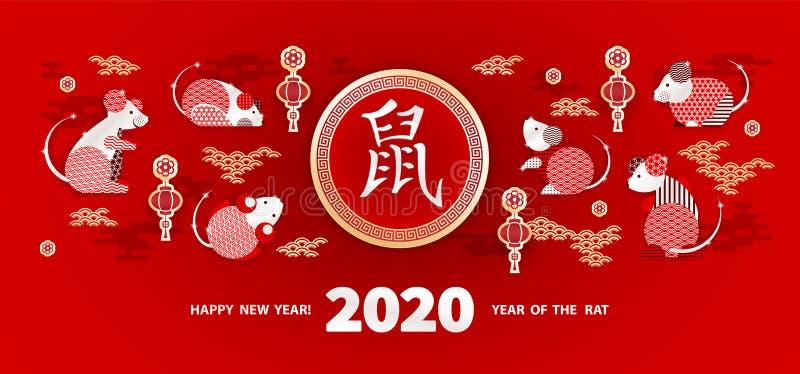 2020-j?hrig von der Ratte stock abbildung