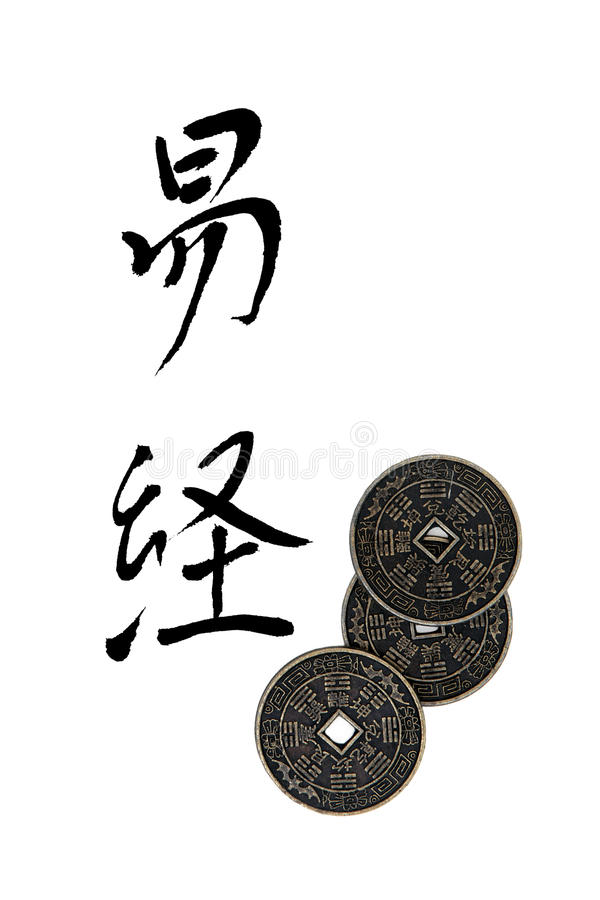 Ja Ching fotografia stock