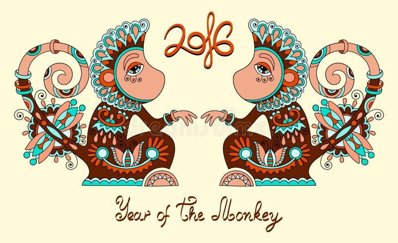 Jaar van de aap royalty-vrije illustratie