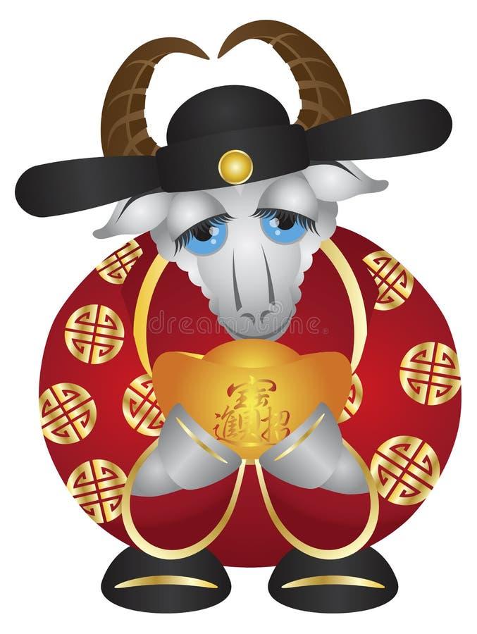 2015 Jaar van de God van het Geitgeld met Gouden Bar royalty-vrije illustratie