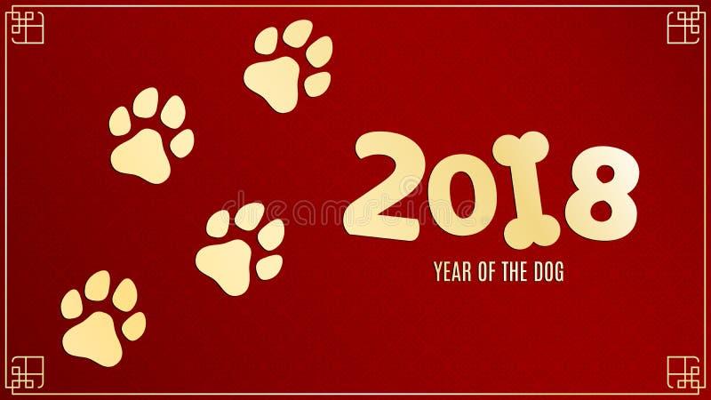 Jaar van de Hond Gouden sporen in grungestijl Aantallen op een rode achtergrond met een patroon Chinese dierenriem Het symbool va royalty-vrije illustratie