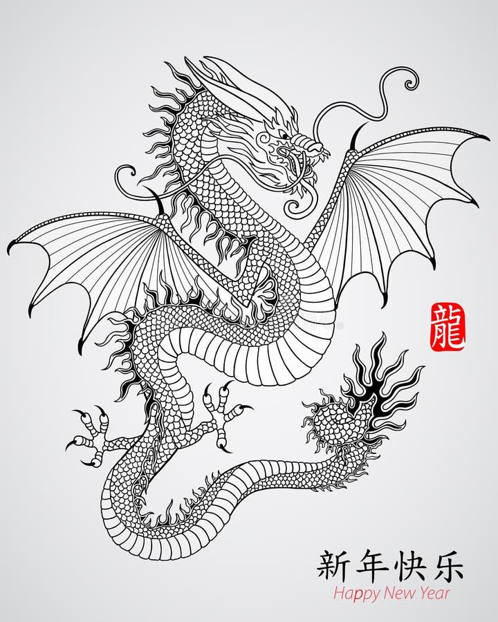 Jaar van Draak stock illustratie