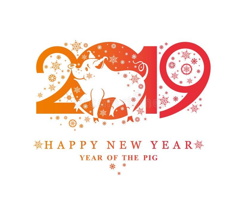Jaar van het varken 2019 Vlak patroon 2019 en het glimlachen leuke varken en sneeuwvlokken stock illustratie