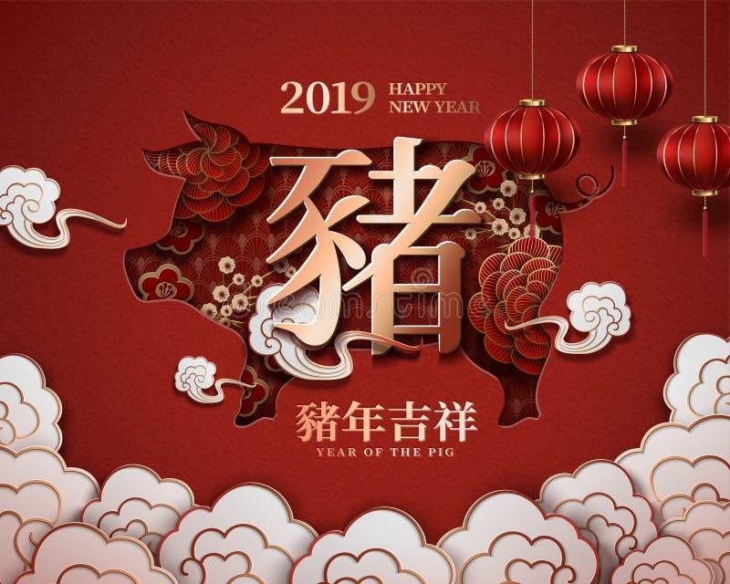 Jaar van het Varkens Chinese Nieuwjaar royalty-vrije illustratie