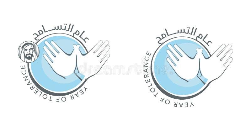 Jaar van Tolerantieembleem vector illustratie