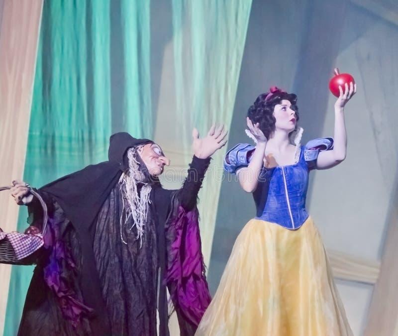 jabłko czarownica śnieżna biały zdjęcia royalty free