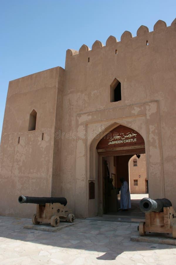 Jabrin Schloss, Oman lizenzfreie stockfotografie