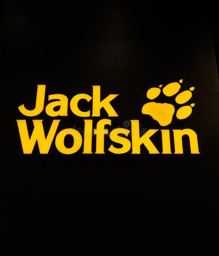 Jack Wolfskin immagine stock