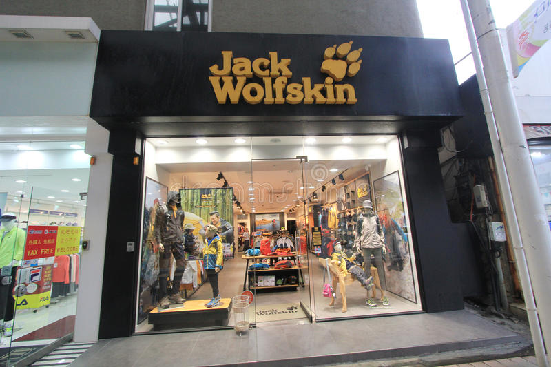 Jack wolfskin shop in South Korea. Jack wolfskin shop, located in Seoul, South Korea. jack wolfskin is a clothes retailer in South Korea stock images