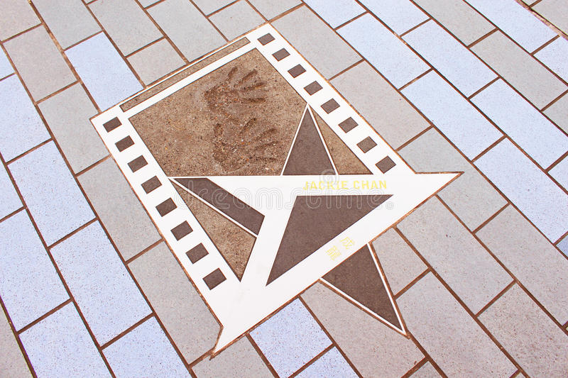 Jackie Chan's Star at the promenade in Hong Kong royalty free stock images