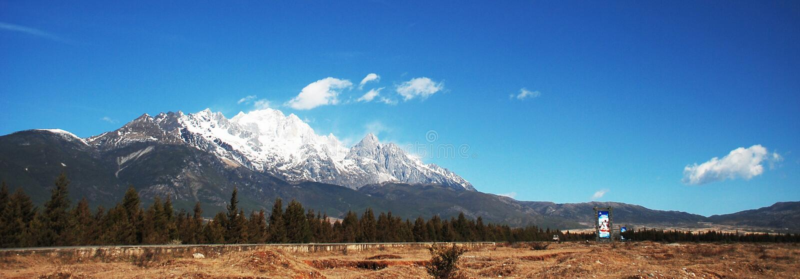 Jade Dragon Snow Mountain. In yunan lijiang china royalty free stock photography