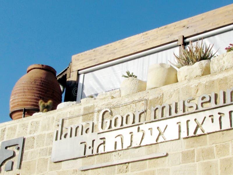 Jaffa Ilana Goor Museum 2011 photographie stock