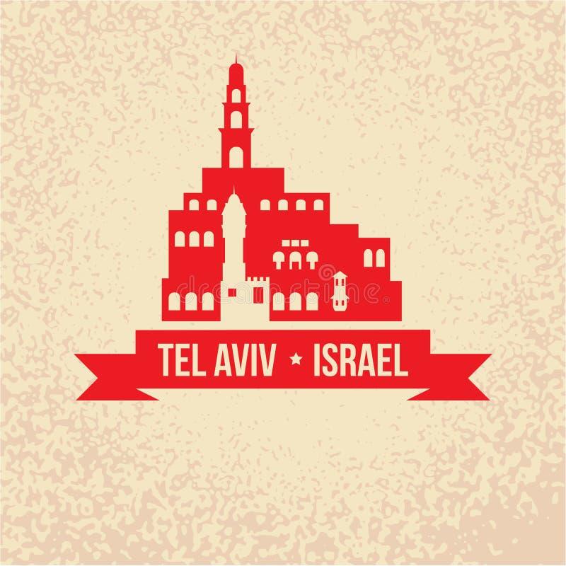 Jaffa Portr - het symbool van Tel Aviv, Israël royalty-vrije illustratie