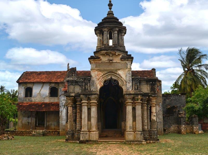 Jaffna Palace Ruins stock photo
