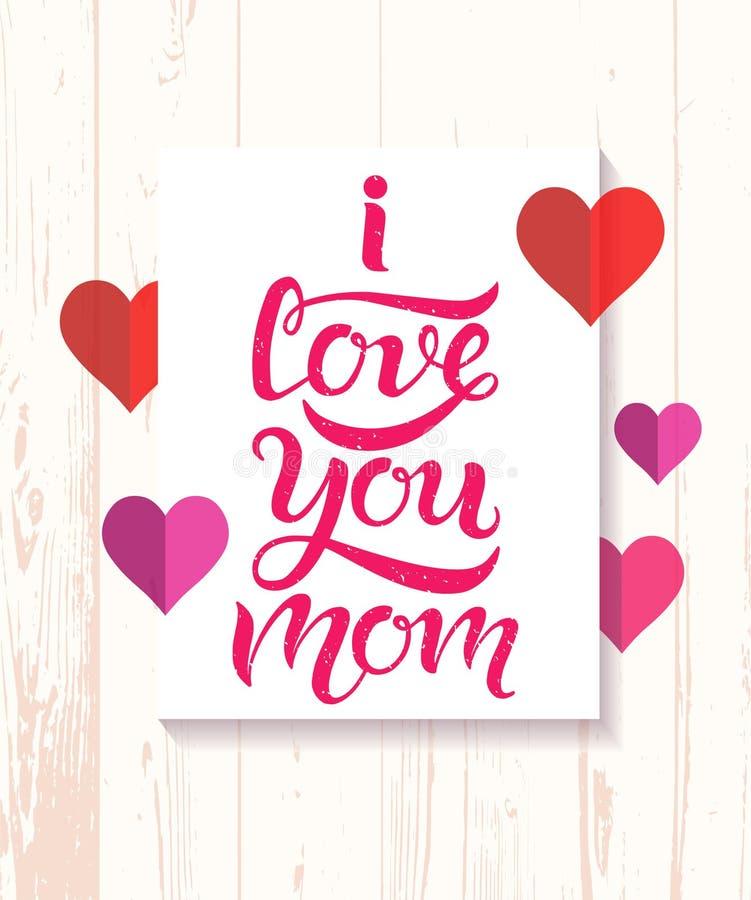 Jag älskar dig affischen för mammatypografibokstäver på trätexturerad bakgrund royaltyfri illustrationer