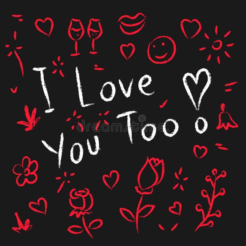 Jag älskar dig för handen drog vektorillustrationen vektor illustrationer