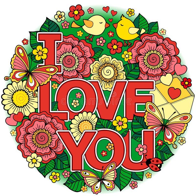 jag älskar dig Rund abstrakt bakgrund som göras av blommor, koppar, fjärilar och fåglar vektor illustrationer