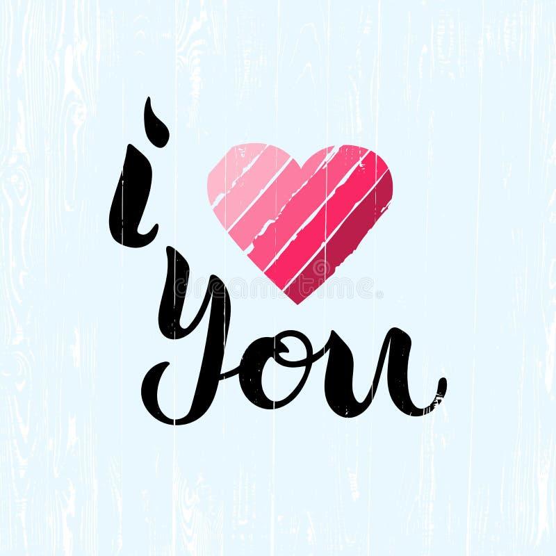 Jag älskar dig text som isoleras på bakgrund Handskriven bokstäver älskar jag dig vektorillustrationen Mall för St-valentin dag, vektor illustrationer