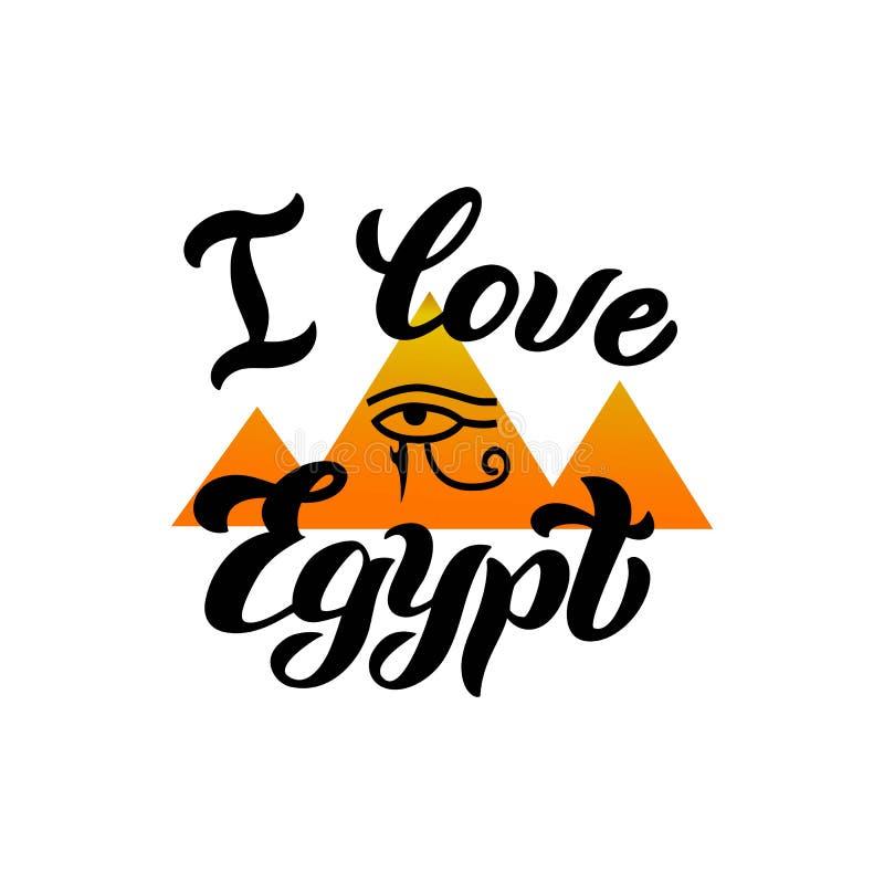 Jag älskar Egypten tryckdesign Modern märka text för vykortet, baner, website Typografilogo för souvenir, magnet, t-skjorta royaltyfri illustrationer