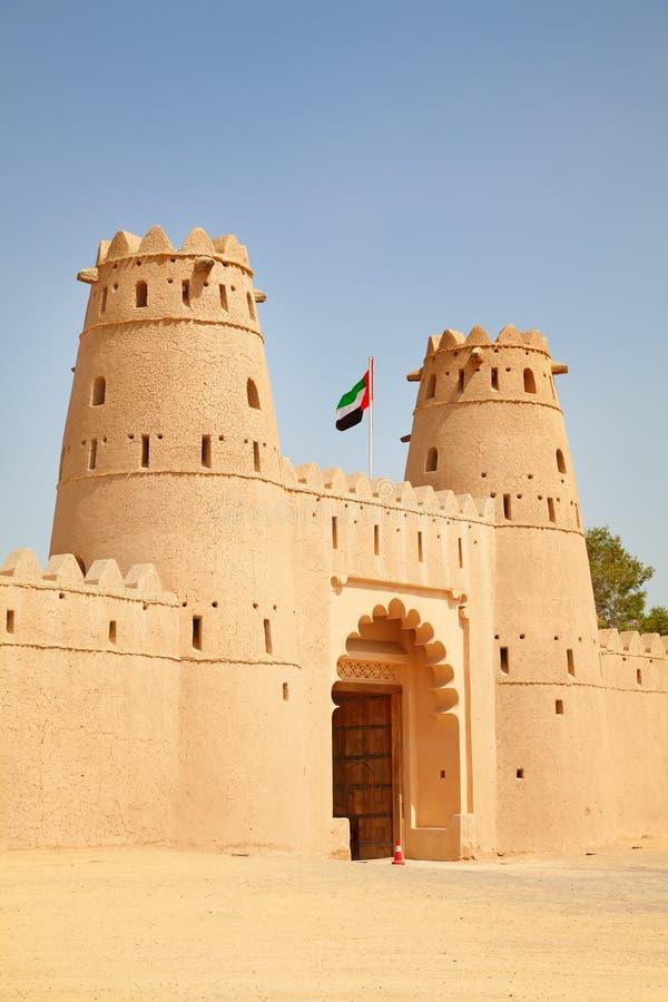 Jahili fort royaltyfria foton