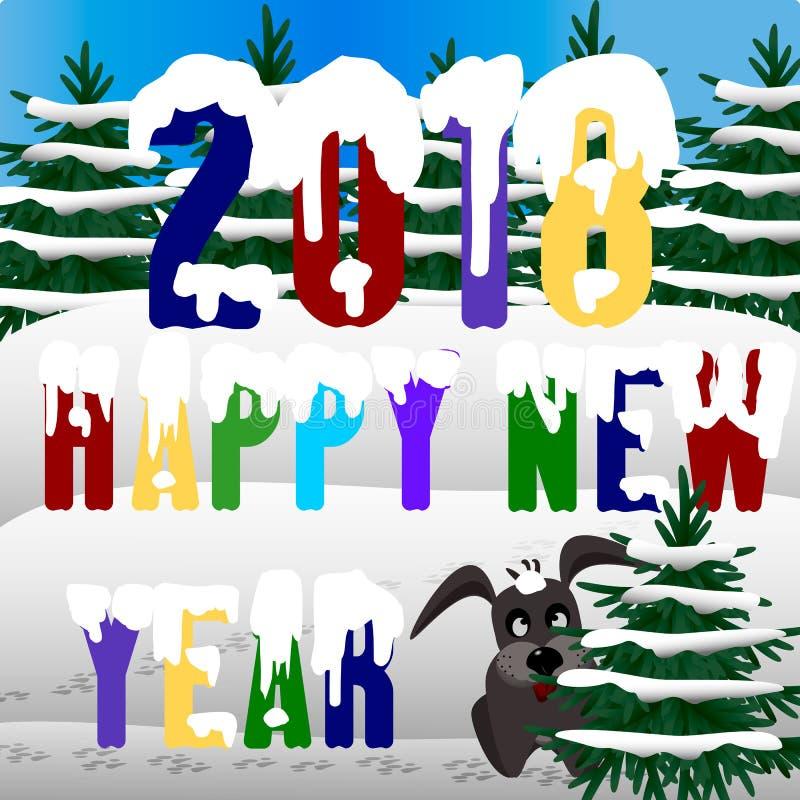 Jahr der Hundweihnachtsbäume auf dem Hintergrund stockfoto