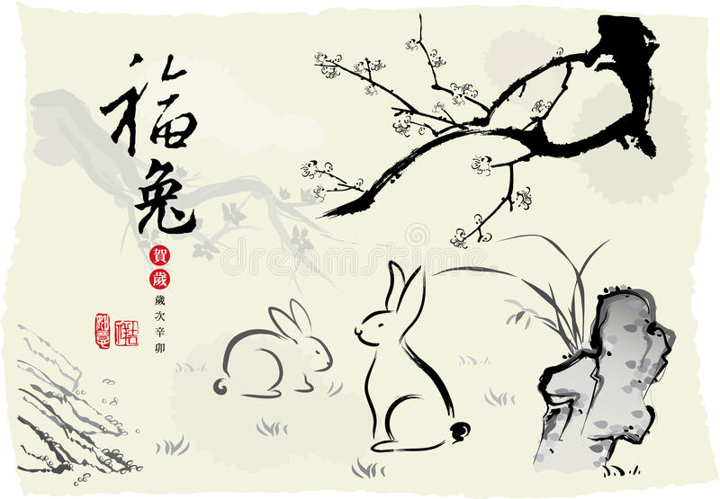 Jahr des Chinesen des Kaninchen-Tinten-Anstriches stock abbildung