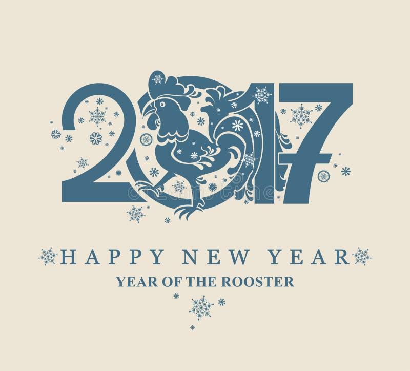 Jahr des Hahns 2017 stock abbildung