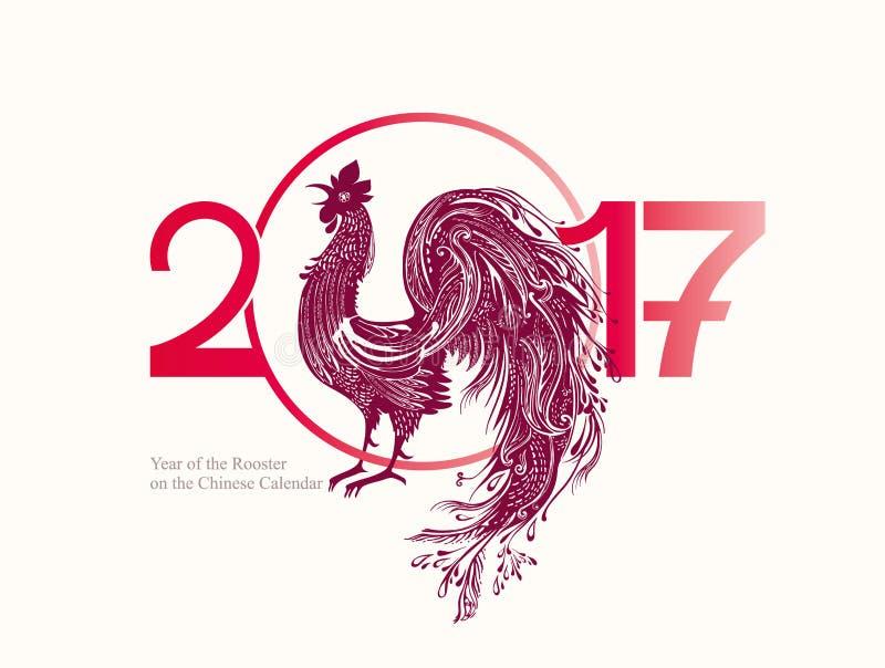 Jahr des Hahnsymbols von 2017 lizenzfreie abbildung