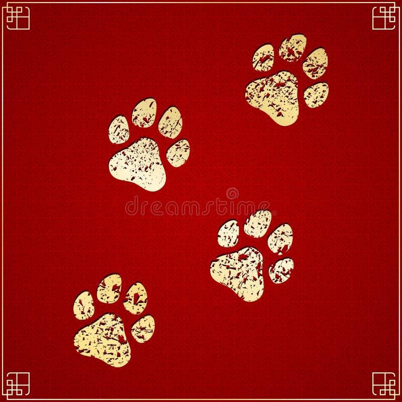 Jahr des Hundes Goldene Spuren in der Schmutzart auf einem roten Hintergrund mit einem Muster Chinesisches neues Jahr Abdeckung f stock abbildung