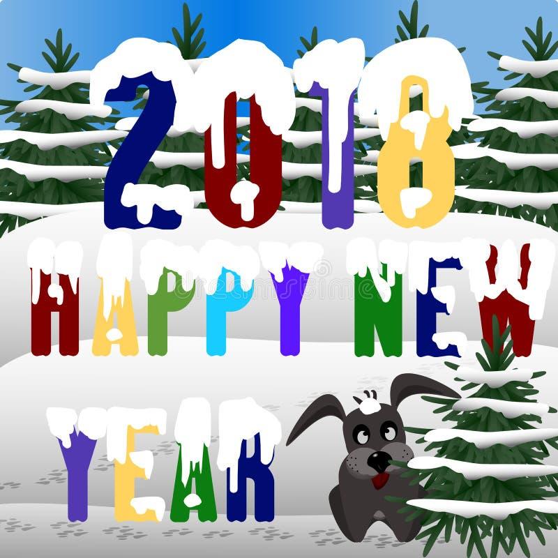 Jahr des Hundes, Weihnachtsbäume auf dem Hintergrund lizenzfreies stockbild