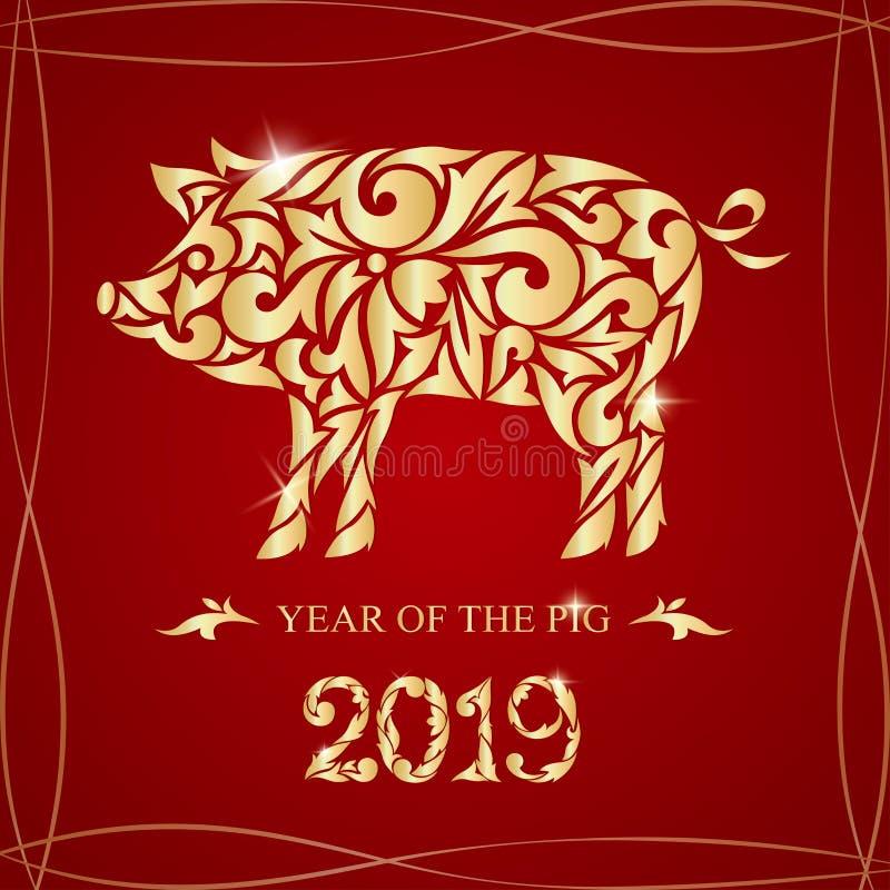 Jahr des Schweins Glückliches neues Jahr Auch im corel abgehobenen Betrag Bild eines goldenen Schweins auf einem roten Hintergrun stockbild