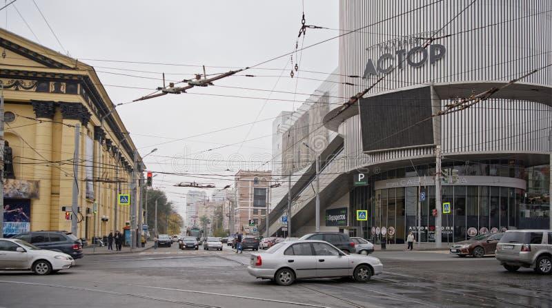 65. Jahrestag des Rostow-Staatszirkus Große Programme sind stockbilder