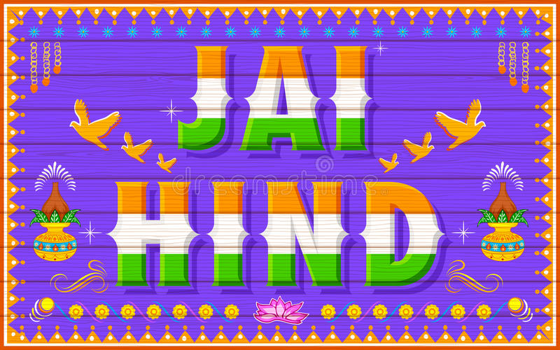 Jai Hind (seger till Indien) stock illustrationer