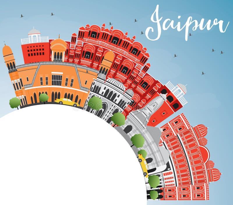 Jaipur linia horyzontu z kolorów punktami zwrotnymi, niebieskim niebem i kopii przestrzenią, royalty ilustracja