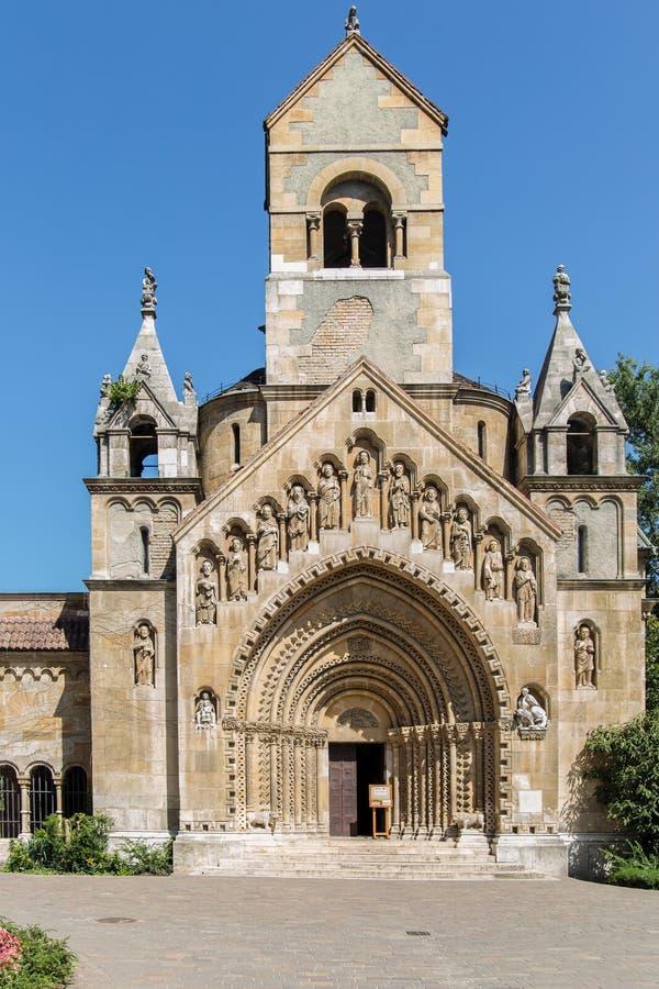 Jaki教堂在布达佩斯,匈牙利 免版税库存图片