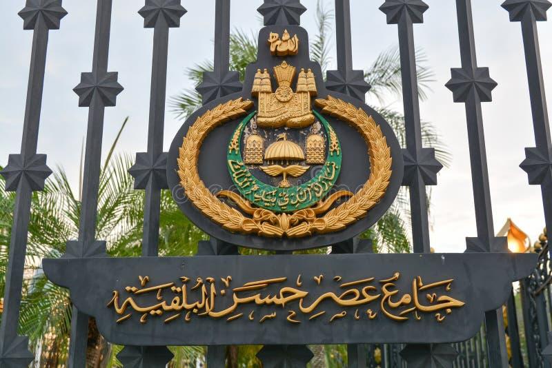 Jame Asr Mosque em Brunei Darussalam imagens de stock