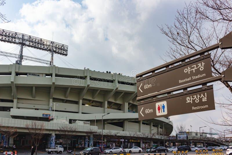 Jamsil baseballstadion i det Seoul sportkomplexet, Seoul fotografering för bildbyråer