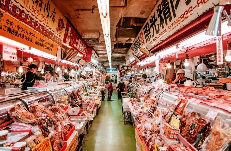 Shop in First Makishi Public Market, Naha, Okinawa, Japan royalty free stock photos