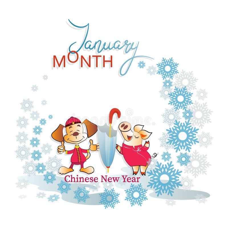 janeiro é um mês Cão e porco nos flocos de neve ilustração stock