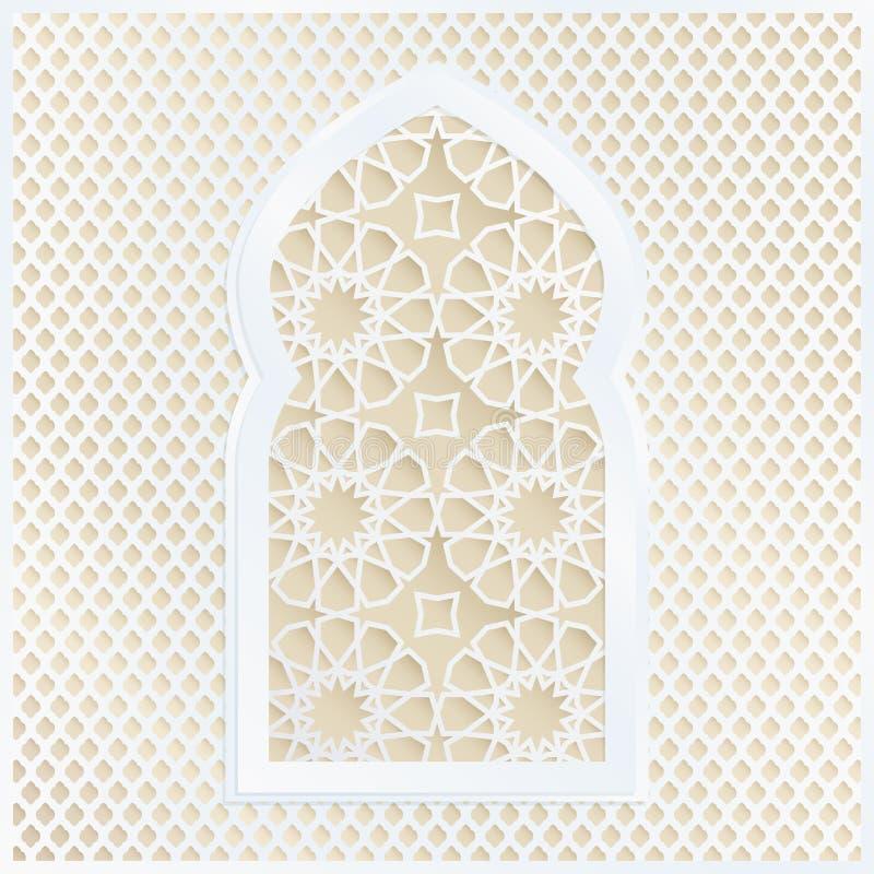 Janela decorativa árabe dourada e branca da mesquita Vector o cartão da ilustração, convite para o mês santamente da comunidade m ilustração stock