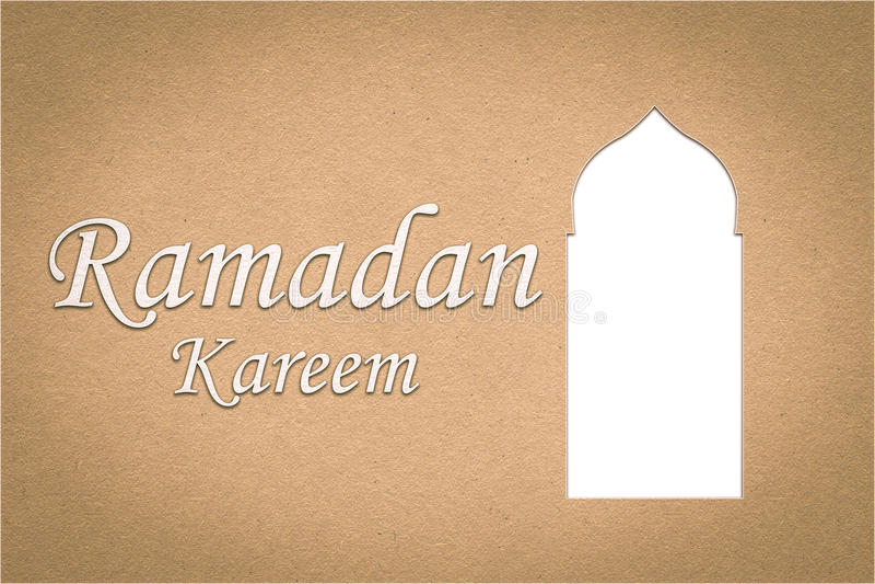 Janelas do arco ou portas e ` árabes de Ramadan Kareem do `, estilo do corte do papel ilustração royalty free