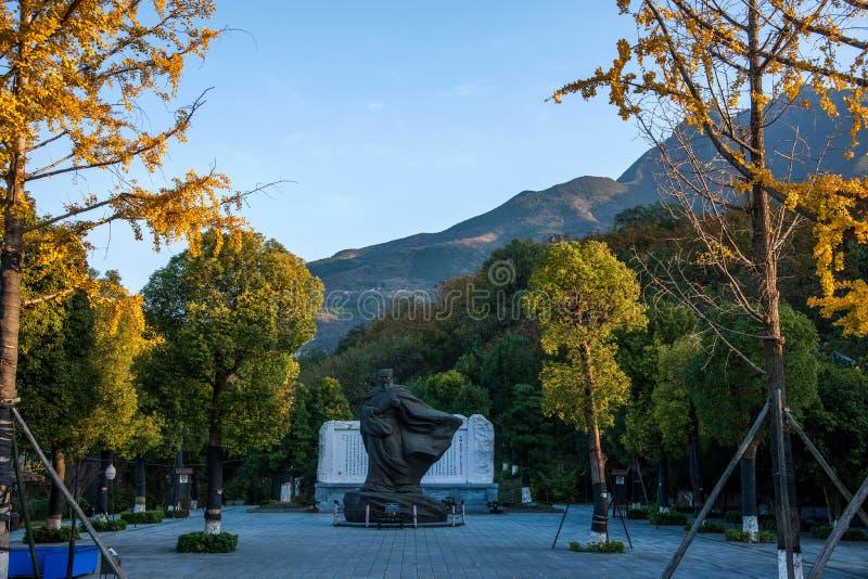 Jangcy Trzy wąwozów Fengjie Baidicheng kwadrat Zhuge Liang lubi zdjęcia royalty free