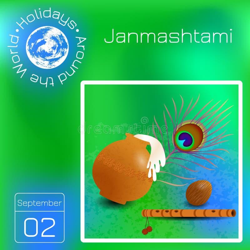 Janmashtami. Indian fest. Dahi handi on Janmashtami, celebrating birth of Krishna. Series calendar. Holidays Around the World. Eve royalty free illustration