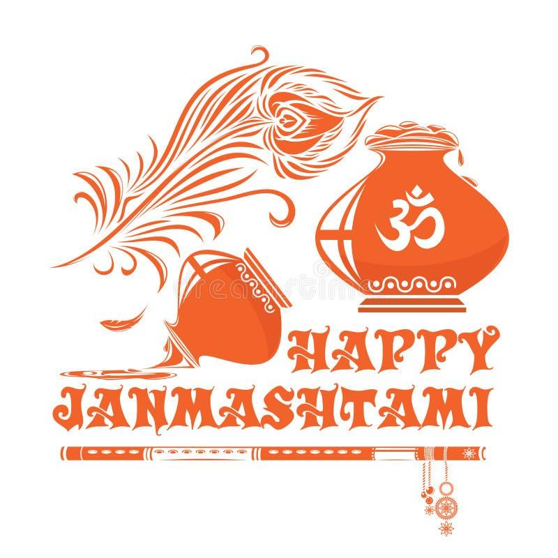 Janmasthami loga ikona kwiecisty struktury gradientów ilustration żadny wektor royalty ilustracja